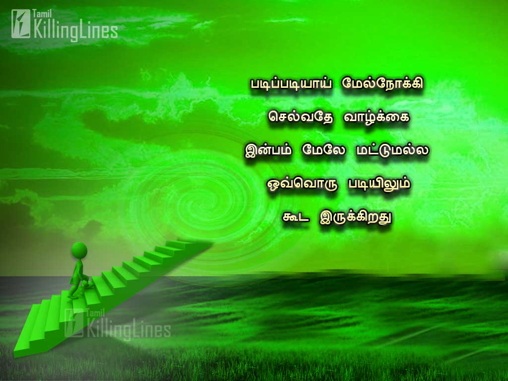 Vairamuthu Kavithaigal In Tamil Pdf Download Sickredled